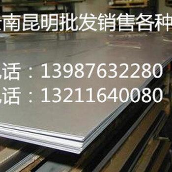 鍍鋅鋼板價格_新鍍鋅鋼板價格/批發報價/云南