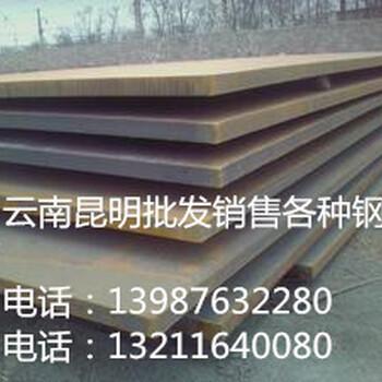云南批发止水钢板价格/云南批发止水钢板价格/采购