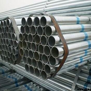 采购云南建筑钢模板报价/建筑钢模板订购