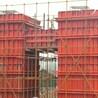 昆明建筑钢模板订购