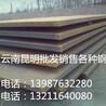 昆明建筑钢模板现货