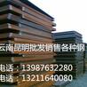 建筑钢模板订购现货