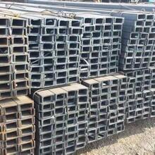 云南景洪槽鋼批發\\景洪鍍鋅槽鋼價格\\槽鋼價錢圖片