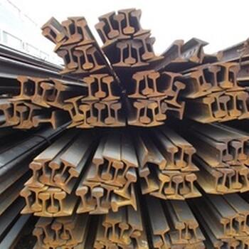 云南同城轨钢销售