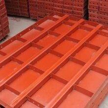 云南德宏钢模板价钱/昆明德宏钢模板价格/钢模板图片