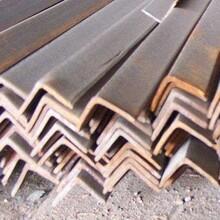 云南角鋼批發-昆明角鋼廠家-角鋼批發價格圖片