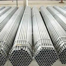 云南镀锌管价格/昆明镀锌钢管/现货公司图片