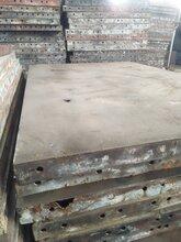昆明二手钢模板销售/二手钢模板回收站/价格图片