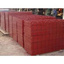 云南鋼模板批發價格表/廠家定做供應云南鋼模板價格圖片