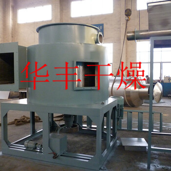 硬脂酸盐专用干燥机