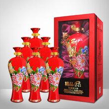12年国花瓷西凤酒