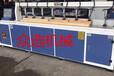 棗莊木門直線修邊機實木板材生產拼板機銑邊機