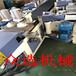 東營機械設備木門生產專用門梃加工銑邊鉆孔設備