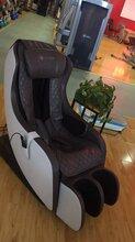 品牌簡約按摩椅生命動力LP-590S!圖片