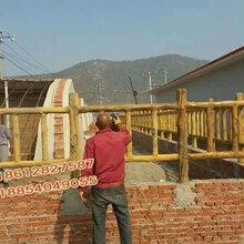 仿木栏杆,仿木栏杆厂家①图片