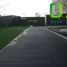 珠海户外高耐竹地板园林景观专用防腐防潮竹地板图片