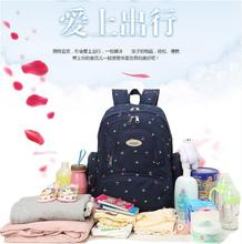 上海定制大容量时尚双肩妈咪包母婴包孕妇外出待产包可添加logo