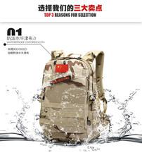 上海定制戶外登山包運動包旅行包廣告禮品定制圖片