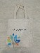 方振箱包批發定制各種手提包帆布包廣告禮品包歡迎定制