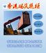香港拆柜码头提柜拆柜运输一条龙服务