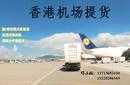 香港車隊可香港機場清關,香港碼頭提柜圖片
