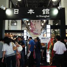 2019上海杂货及日用百货小商品展览会