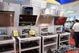2019中国(上海)国际小家电及厨卫电器全球采购交易会