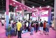 2020第17届上海国际鞋业博览会,2020上海鞋业展