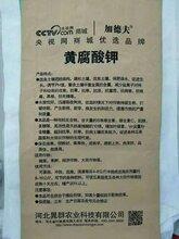 加德夫黄腐酸钾