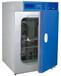 武漢科輝GHP-9052小型隔水式恒溫培養箱