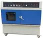 ZN-PT熒光紫外燈老化試驗箱(平板式)
