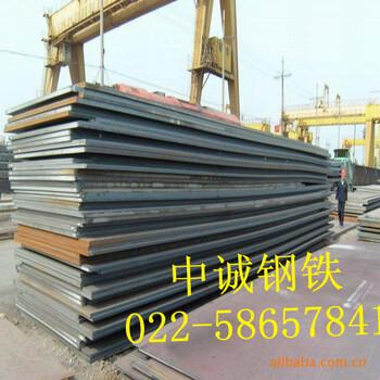 Q550NH耐候板执行哪个标准Q550NH耐候钢板国家标准是什么