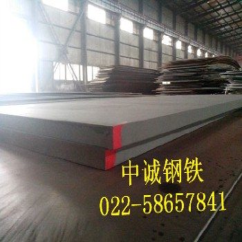 供应Q460NH耐候钢板Q460NH耐候板齐发国际