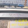 S235J0钢板