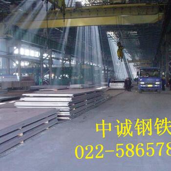 S235J0钢板价格S235JR钢板批发-S235J2钢板直销图片1