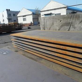 供应考登钢(耐候钢板)CORTEN-A