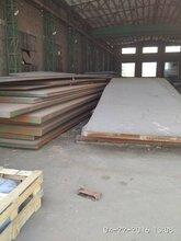 天津Q345R钢板价格_Q345R容器钢板适用范围图片