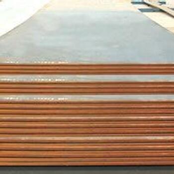 现货Q275A钢板-Q275B钢板规格