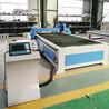 LD-1540数控等离子切割机金属切割机