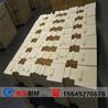 河南耐火材料硅砖生产厂家