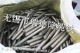 燒結釹鐵硼原料瑞德隆爐料純鐵棒