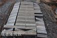純鐵,原料純鐵,爐料純鐵價格,熔煉純鐵廠家