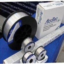 进口美国阿克泰克5183铝焊丝ER5183铝硅合金焊丝图片