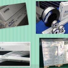 美国阿克泰克5654铝焊丝ER5654铝合金气保焊丝图片