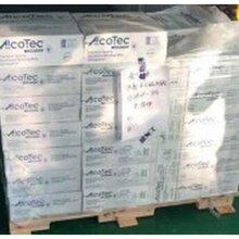 正品美国阿克泰克4043铝焊丝ER4043铝硅合金焊丝图片