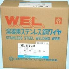 日本WEL630不锈钢焊条E630-16焊条图片