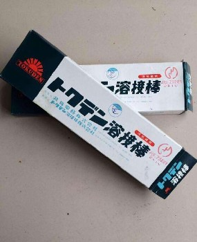 日本特殊电极焊条SN-10铸铁焊条、特种焊条