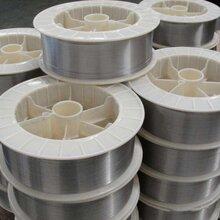 厂家供应ER309Lsi不锈钢药芯焊丝图片