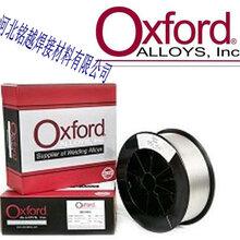 美国牛津OxfordAlloy81T1-B2低合金钢药芯焊丝图片