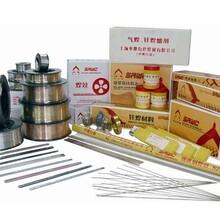 北京金威ER309LSi不锈钢气保焊丝H03Cr24Ni13Si1不锈钢氩弧焊丝图片